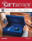 Вышел в свет зимний выпуск (№40) журнала GIFT Review