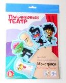 Новые кукольные театры для детей от Десятого королевства