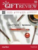 Вышел в свет осенний выпуск (№42) журнала GIFT Review