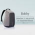 Рюкзак с защитой от карманников Bobby
