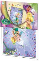 Компания «Десятое королевство» объявляет о старте продаж игр и игрушек под брендом «Уолт Дисней»