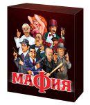 Игра «Мафия» с новым набором карт от «Десятого королевства»