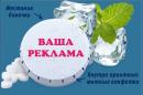 ″БЮРО-777″ рекомендует Click-Clack и Slide-Tin!