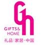 Gifts & Home China (Shenzhen) 2018