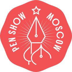 Moscow Pen Show 2018