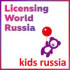 Открыта оn-line регистрация на выставку Kids Russia 2019!