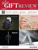 Весенний выпуск журнала GIFT Review