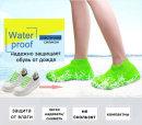 Как выйти сухим из воды: водонепроницаемые ″носки″ для обуви