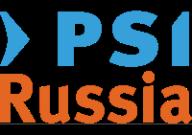 3-я Международная выставка промоиндустрии PSI Russia 2020