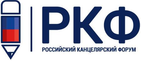 Выставка ″Российский Канцелярский Форум″